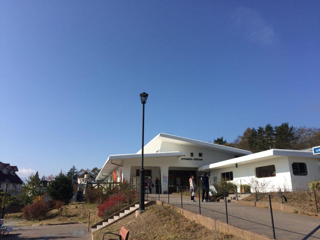青い空に映える白い駅舎